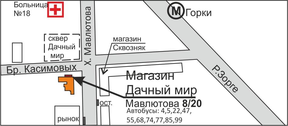 уДачный  магазин садовых товаров в Тольятти У нас